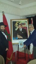 Centre culturel du Maroc à Montréal