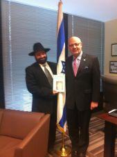 Le Rav Moryoussef en présence du Consule Général d'Israël à Montréal - Joel Lion